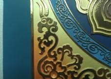 寺庙彩绘天花局部细节图