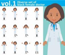 短发卡通医生矢量人物各种表情素材