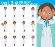 卡通短发医生表情矢量人物各种表情素材