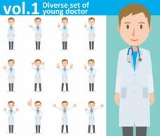 卡通男医生矢量人物各种表情素材