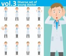 卡通手绘短发医生表情矢量人物各种表情素材