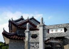 衡山上封寺建筑风景摄影
