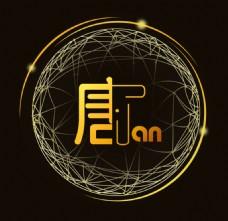 唐logo科技元素