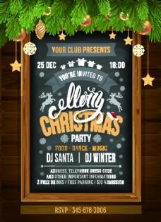 木板圣诞节海报派对邀请函海报设计矢量