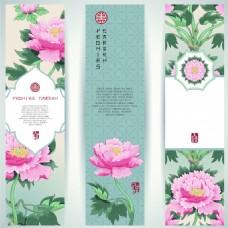 中国风牡丹花长条包装背景
