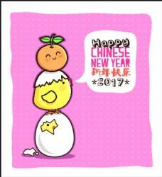 粉色卡通鸡年Q版小鸡仔海报矢量设计素材