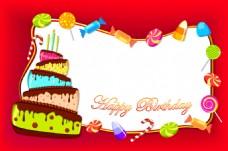 生日蛋糕甜品插画