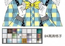 格子图案格子元素格子多色格子