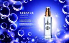 护肤水化妆品瓶子矢量设计素材