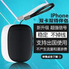 苹果安卓手机苹果皮双卡双待主图直通车