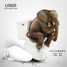 象卫浴淘宝直通车海报