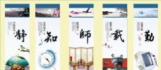 中國傳統企業文化標語