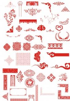 中國風古典裝飾邊框