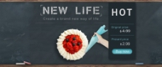 蛋糕黑板网页素材