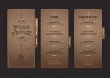 咖啡色复古国外西餐菜单矢量