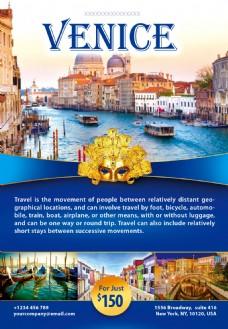 大气旅游旅行促销宣传海报