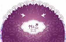 紫色系婚礼海报