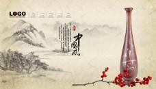 中国风花瓶海报设计