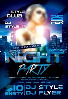 蓝色唯美城市背景酒吧派对活动海报