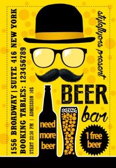 扁平创意啤酒节活动海报