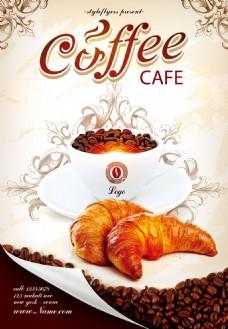复古唯美咖啡宣传海报