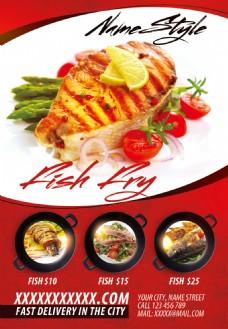 红色大气餐饮餐厅美食宣传海报