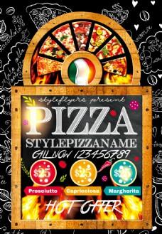 手绘风格披萨美食宣传海报