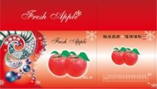 苹果箱矢量包装设计