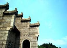 衡山南天门旅游风光仰视摄影