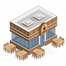手绘咖啡厅模型元素