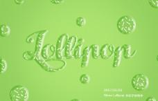 绿色糖果字体效果