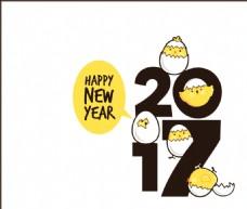 2017卡通小鸡艺术字合成矢量海报