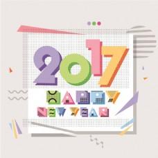 立体彩色2017卡通艺术字