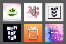 绿色植物设计2017新年快乐艺术字设计
