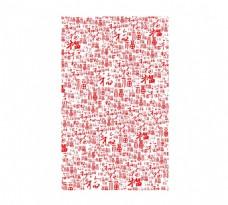 手绘红色百福元素