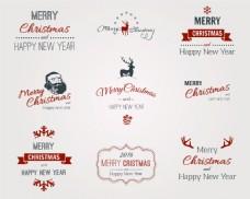 文艺圣诞节标签矢量logo装饰元素