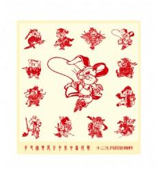卡通小兔子可爱角色素材