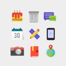 UI设计的平面图标