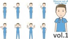 卡通男生护士人物生活动态表情矢量
