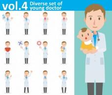 抱着婴儿医生矢量人物各种表情素材