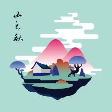山之秋风景插画