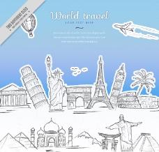 手绘环球旅行插画矢量