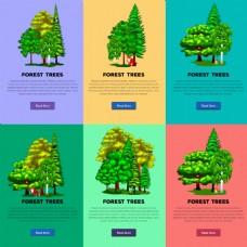 绿色植物大树插画