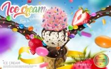 美味的水果冰淇淋插画