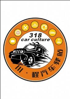 汽车俱乐部标志LOGO汽车行业