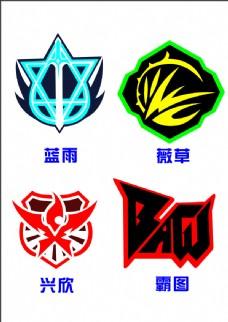 全职高手logo设计