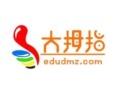 大拇指幼儿园logo设计园徽标志标识