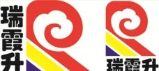 瑞霞升logo设计