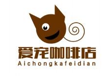 爱宠咖啡店logo