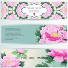 中国风牡丹花海报banner设计矢量